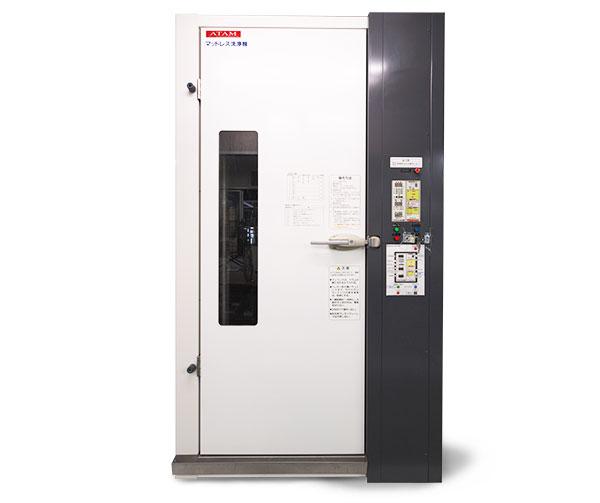 マットレス洗浄 MR-013K