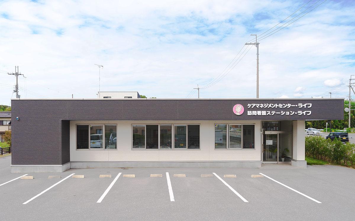 ケアマネジメントセンター・ライフ